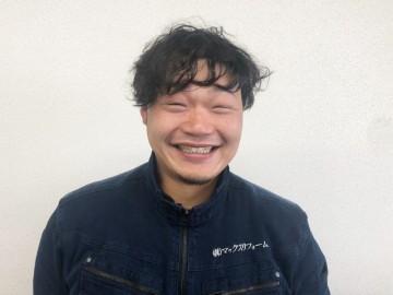株式会社マックスリフォーム 松本和也
