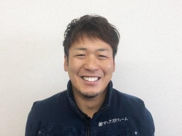 株式会社マックスリフォーム 専務取締役 宮崎徹